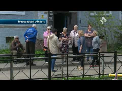 В Подмосковье житель дома, в котором прорвало канализацию, сделал коммунальщикам неприятный сюрприз
