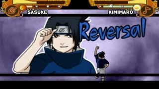 Naruto Shippuden Ultimate Ninja 5 Walkthrough Part 78 Guy