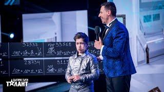 Калоян Гешев | Финал | България търси талант 2021