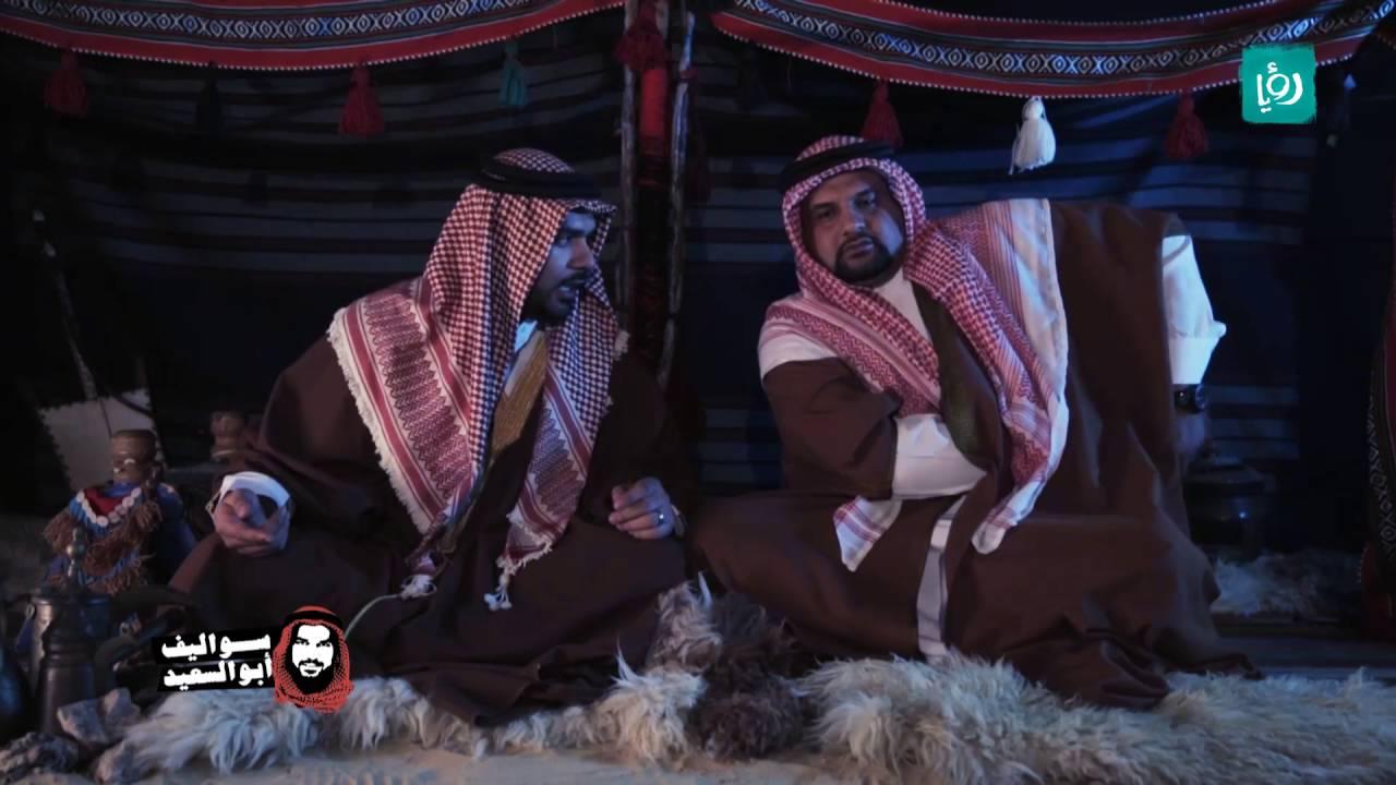 fooqalsada | فوق السادة استوديو 2016 - الحلقة الرابعة عشر