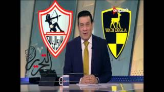 بالفيديو.. مدحت شلبي يسخر من تصريحات ميدو: «ما تبسطهاش قوي»