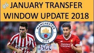 Man City Bid £55M For Laporte? - Manchester City Transfer Update #6 22/01/2018