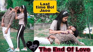 Prank On Girlfriend (Khushi) || patch up prank || prank me khaya zehar love story the end emotional