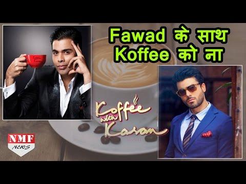 """Fawad Khan से की Karan Johar ने तोबा,""""Koffee with Karan"""" में आएगे Alia - Shah Rukh"""