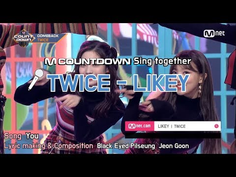 [MCD Sing Together] TWICE - LIKEY  Karaoke ver.