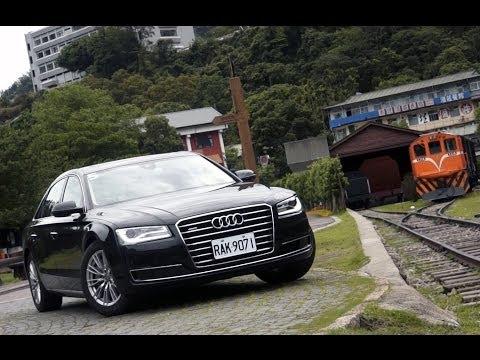 Audi A8L 50 TFSI quattro 德國頂級旗艦房車【Auto Online 汽車線上 試駕影片】