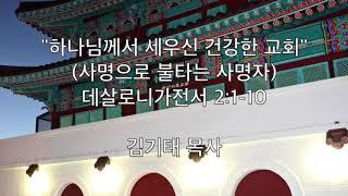 11/4 수요예배