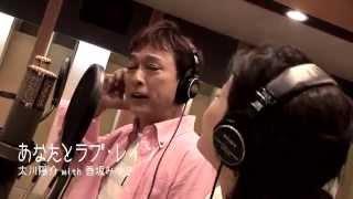 新曲「あなたとラブ・レイン」(作詞:渡辺なつみ 作曲:浜圭介 編曲:...