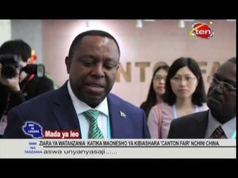 Mimi na Tanzania : Ziara ya Kibiashara China - 07.05.2017