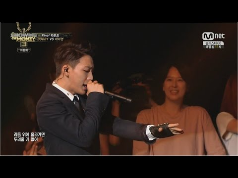 BOBBY – '가드올리고 BOUNCE' 0904 Mnet SHOW ME THE MONEY 3