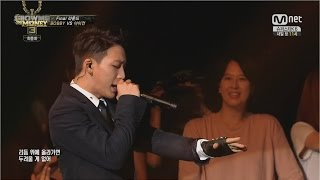 BOBBY - '가드올리고 BOUNCE' 0904 Mnet SHOW ME THE MONEY 3