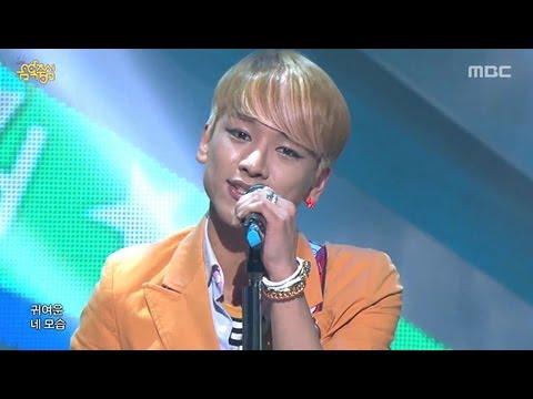 LUNAFLY - Fly To Love, 루나플라이 - 플라이 투 러브, Music Core 20130413