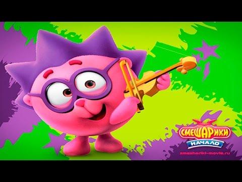 Смешарики  Начало   #1  Детская игра как мультик как смешарики захотели стать супергироями