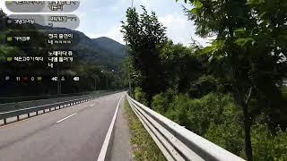 부산에서 서울까지 도보 여행 으하하