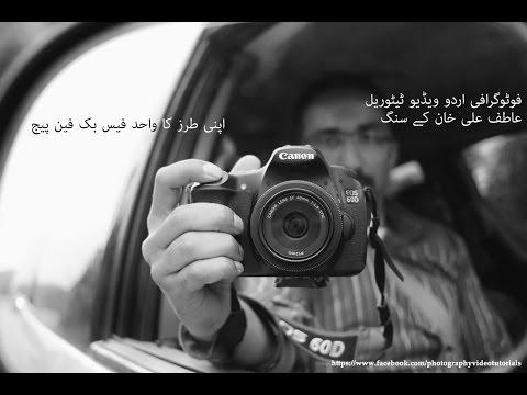 FREE PHOTO EDITING SOFTWARES ALTERNATIVES TO PHOTOSHOP