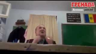 18+ Уроки молдавского . На чистом молдавском , нет - на чистокровнейшем молдавском.
