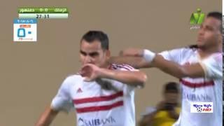 أهداف مباراة الزمالك ودمنهور (3-0) الدوري المصري
