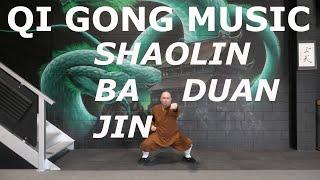 QI GONG MUSIC - Ba Duan Jin