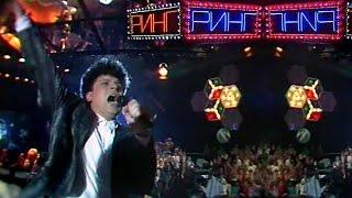 "Download Сергей Минаев - ""22 притопа"" (Музыкальный ринг 1989) Mp3 and Videos"