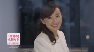 CMサイト。 西尾由佳理. CMサイト。 永作博美. ダグミュージック有限会...