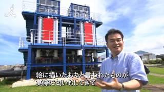 TBS「夢の扉+」7月7日 #110「海水の温度差で半永久的に発電!」