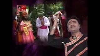Alakh Dhani Tame Paate Padharo - Ramdev Pir Aaya Ridhi Sidhi Laaya