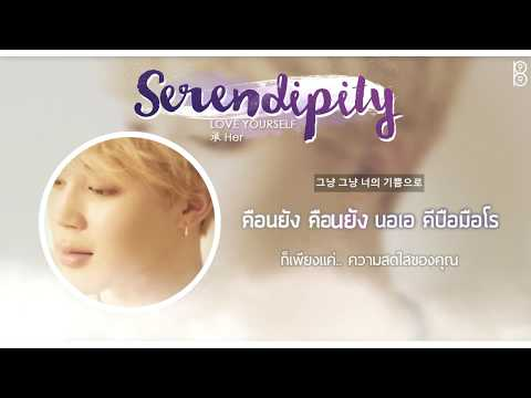 [Karaoke-Thaisub] LOVE YOURSELF 承 Her 'Serendipity' - BTS(방탄소년단) #89brฉั๊บฉั๊บ