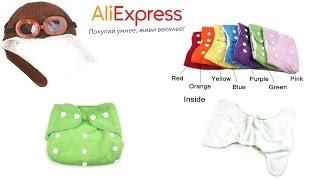 Многоразовые подгузники и детские шапки с Aliexpress(, 2015-12-13T20:55:49.000Z)
