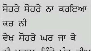 #4 Punjabi Boliyan   Written lyrics   Gidha   Tappe   Latest Video 2020  Punjabi Gidha Boliyan 2020