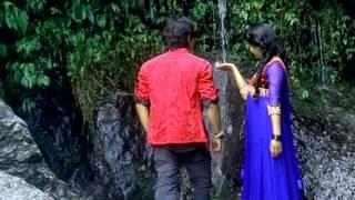 Aaakha Ma Nindra Chhaina (LOVE a mystery)