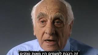 הפרטיזנים היהודיים - מתוך אוסף העדויות 'אתם עדי' - עדויות ניצולי השואה מארכיון יד ושם