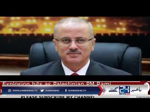 Blast hits Palestinian PM Rami Hamdallah's convoy in Gaza