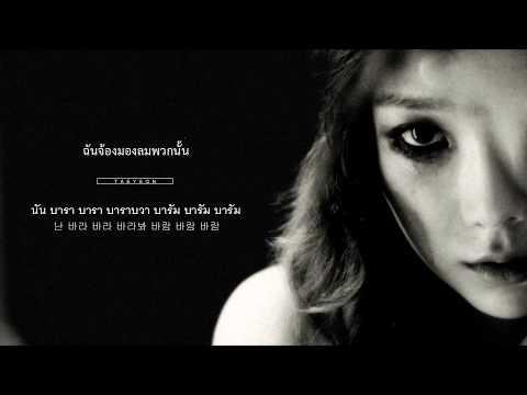 Free Download Thaisub︱taeyeon – Baram X 3 Mp3 dan Mp4