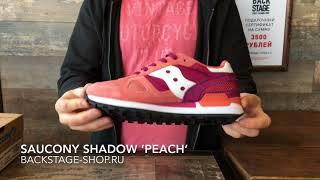 SAUCONY Shadow Peach