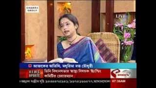 Madhurima Dutta Choudhury in Kolkata TV (Part 1)