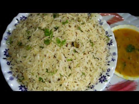 Jeera rice recipe how to make jeera rice in kannada restaurant jeera rice recipe how to make jeera rice in kannada restaurant style jeera rice recipe in kannada ccuart Choice Image