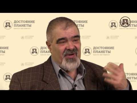 Сибирская мистика. А. Буровский о феномене Сибири.