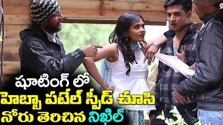 Hebah Patel In Shooting || Ekkadiki Pothavu Chinnavada Making Video || 2017