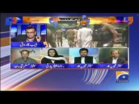 Aapas Ki Baat - 16 April 2018 - Geo News