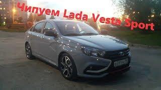Первая пробная прошивка Lada Vesta Sport !