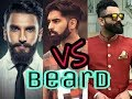 Top 5 celebrites beard style | India |2018|