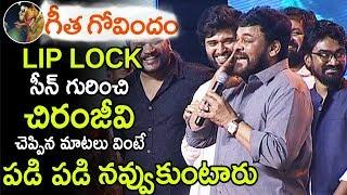 Chiranjeevi Making Fun WIth Vijay Devarakonda about Geetha Govindam Movie LIP LOCK Scene | LA Tv