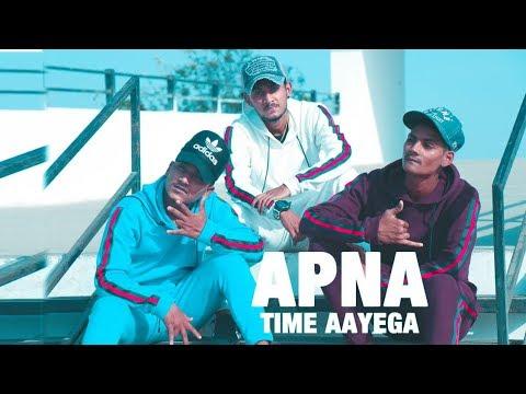 Apna Time Aayega | Gully boy | Romy Prajapati | choreography