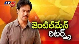 """Action King Arjun And Team Chit Chat On """"Jai Hind 2"""" Movie : TV5 News"""