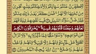 Video Quran-Para06/30-Urdu Translation download MP3, 3GP, MP4, WEBM, AVI, FLV Juli 2018