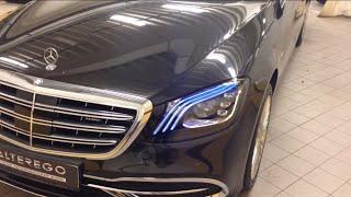 Делаем Рестайлинг Mercedes-Benz S-Class W222 Maybach
