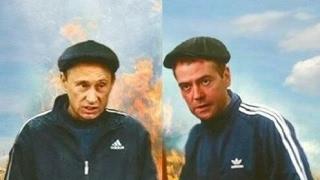 Димон  и вован) начало)