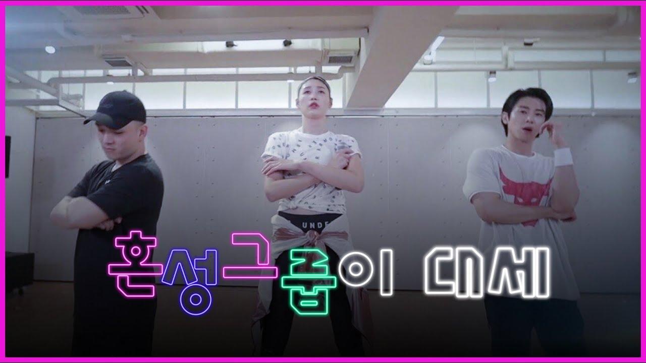시무 3조 갖다 버려 feat. 유노윤호