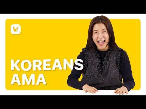 How Many People Have You Had Sex With? | Koreans Answer | Koreaboo Studios