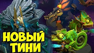 NEW TEENIE FINALLY DOTA! - NEW CREEPS UNDER THE INTERNATIONAL 2019 - an overview of the NEW STUFF [D